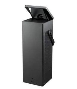 proyector 4k LG CineBeam HU80KS